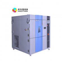 手机电性能测试高低温冷热冲击试验箱厂家定制