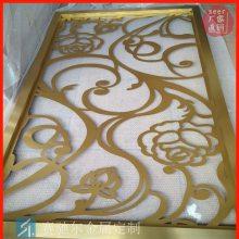 芦溪县别墅中式古铜不锈钢屏风设计定做 客厅金属镂空格栅厂家安装