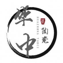 枞阳县华中陶瓷新型建材销售部