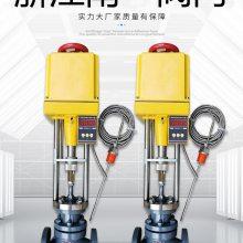 ZZWPE-16C DN25温度控制阀,自力式温控阀,温度调节阀,电动电控温控阀,电动温度调节阀