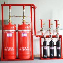 禹城市七氟丙烷厂家,柜式七氟丙烷气体灭火器,七氟丙烷气体灭火系统