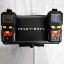 便携式碘气检测报警仪TD400-SH-I2复合气体测定仪