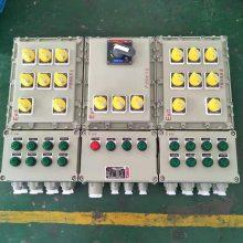 BXM(D)-6/63K锅炉房防爆照明动力配电箱、