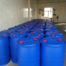 国标二甲基亚砜生产 二甲基亚砜价格低质量好67-68-5