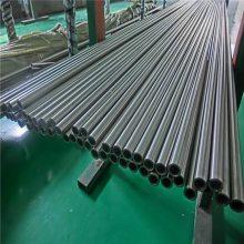 316不锈钢换热管-江苏厂家的316l无缝管-现货薄壁不锈钢钢管