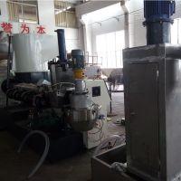 颗粒料脱水机 造粒线脱水机 造粒离心脱水干燥