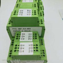 贝福IBF100-RS485工业级485/422中继器带光电隔离器RS485信号放大器模块增强器