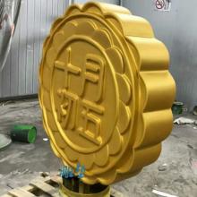 广州广式月饼玻璃钢雕塑 中秋节仿真食品形象模型道具 港城雕塑