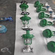 蒸汽压力调节阀 ZZYP-16B/K DN25 铸钢自力式压力减压阀 ZZYP-16C