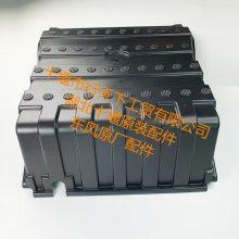 湖北十堰东风新款天龙KL电瓶盖3703311-TL920_东风天龙VL驾驶室电池罩盖