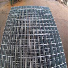 金属楼梯踏板 热浸锌钢格栅 大跨度排水格栅