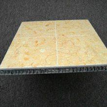 【重庆铝蜂窝板】-木纹石纹铝蜂窝板-重庆铝蜂窝板哪里购买