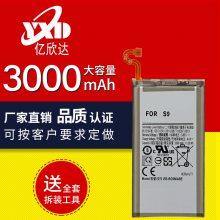 厂家批发适用三星S9手机电池EB-BG960ABE 高容量手机内置电池定制