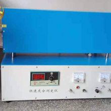 HF-2型快速连续灰分测定仪 全自动灰分测定仪厂家