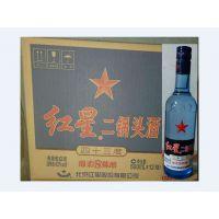 红星二锅头 蓝瓶八年陈酿43度500ml*12红星八年陈酿 整箱 包物流