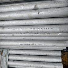 06Cr19Ni10精密鋼管性能_浙江精密鋼管生產廠家