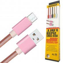 2A快充尼龙编织线适用华为P9米s9乐视安卓手机数据线type c充电
