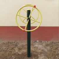 户外健身器材运动用品社区小区广场公园路径组合双人大转轮