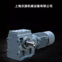 电动涡轮蜗杆减速机S77-DT90L-8-225.26-M5-0°-A沃旗