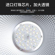 隧道灯鳍片led工矿灯跨境200w150w100w厂房工业照明商场天棚灯