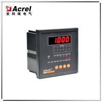 供应安科瑞出线回路集中监测装置 ARC-12/J(R)