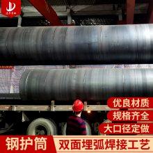 T型防腐钢护筒_桥梁建设用DN600打桩管批发