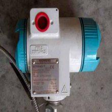 江苏总经销7MF4433-1EA02-2AC6压力变送器
