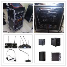 BSST音箱线路维修和及相关技术咨询服务为一体的专业音响技术工程公司