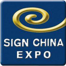 第十九届深圳国际广告标识展(SIGN CHINA 2020·深圳站)