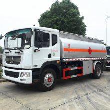 东风多利卡12方加油车/10吨油罐车/10吨运油车