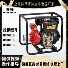 消防备用水泵 柴油机2寸高压水泵
