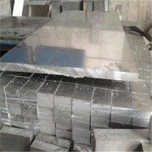 日本进口铝薄板 2218超硬铝合金 2218铝合金板 大直径铝合金棒