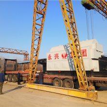 甘肃4吨工业蒸汽锅炉 永兴卧式低压燃煤锅炉