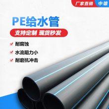 青海聚乙烯HDPE拖拉管农田灌溉PE管 水肥一体化PE灌溉管