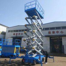 移动式升降机 18米剪叉式升降平台 电瓶辅助行走升降机 新能源节能环保