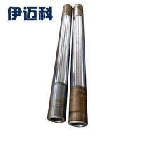 批量提供 优质精密镀铬活塞杆 低价活塞杆制造 油缸活塞杆加工