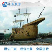 模型船厂家绿色海盗船风格的装饰船