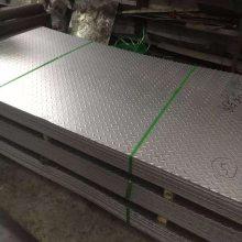 Q235镀锌钢板 重庆镀锌钢板价格 重庆展恩