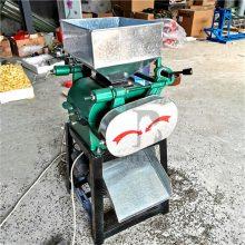 花椒油菜籽破碎机 小型豆子黄豆挤扁机 邦腾机械