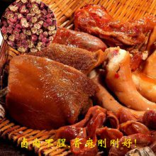 产地直销花椒 红花椒韩城大红袍 特产500克一袋火锅底料