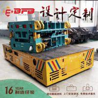 沈阳50吨无轨模具周转车 河南新乡电动搬运平板车 电动转盘轨道车