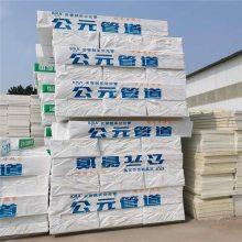 地暖用挤塑保温板 b2级高强挤塑板30mm 隔热挤塑板