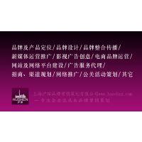 ******战略咨询公司,中国的品牌营销策划公司排名