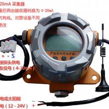 氯气报警器厂家直销低价,氯气报警器探头高精度电化学原理