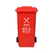 240L环卫垃圾桶240升户外塑料大垃圾桶物业小区河南郑州厂家批发
