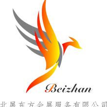 2022甘肃(兰州)建筑模板脚手架及施工技术展览会