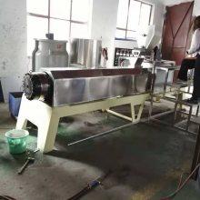 牛排酥休闲零食生产设备妙脆角薯条机器厂家直销