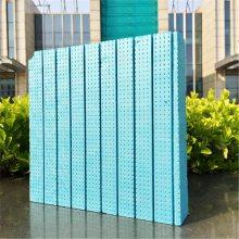 河南安太厂家直销挤塑板 B1级挤塑板保温材料 XPS挤塑板