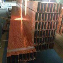 油漆喷涂铝方管,6061彩色木纹铝方管