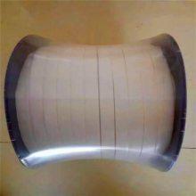 定制四氟弹性带 膨体四氟条 自粘性四氟带 使用方便 量大优惠